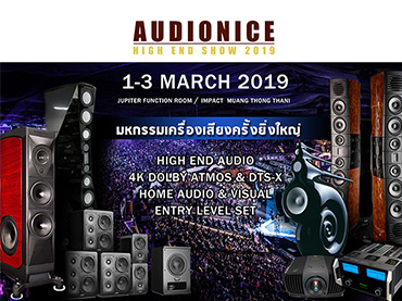 Audio Nice High-End Show