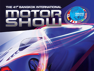 41st Bangkok International Motor Show