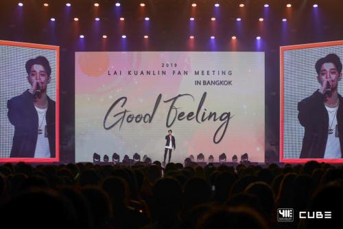 Lai Kuanlin Fan Meeting