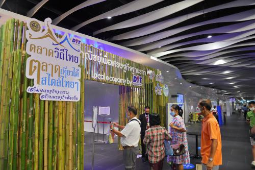 ตลาดวิถีไทย  Thai Market by Department of Internal Trade