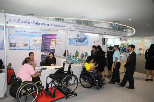 The Disabled Persons Day 2019